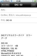 diccolorguid_05
