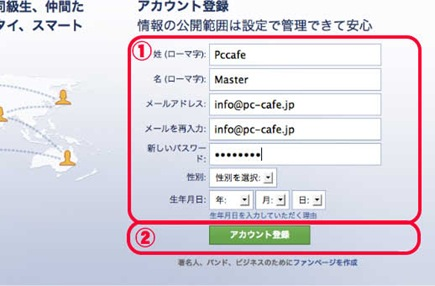 facebook_orderform