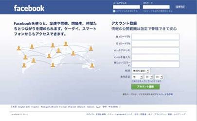 facebooktop