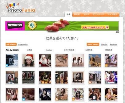 photofunia_0001