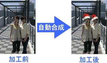 photofunia_0002
