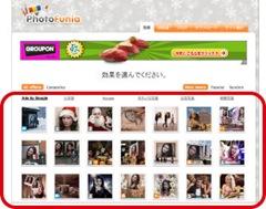 photofunia_10