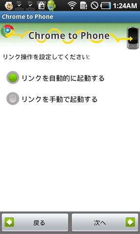 SC20110111-012453