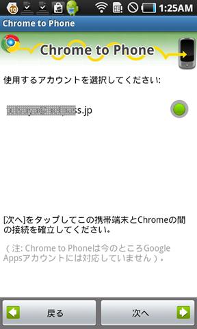 SC20110111-012504