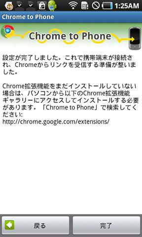 SC20110111-012517