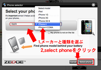 iPhone_ring0070