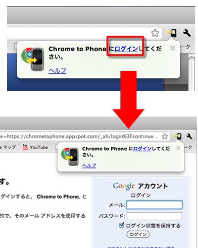 img_chrome_login