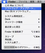 macappstore010