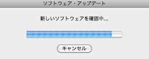 macappstore020