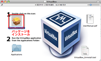 virtualbox0012