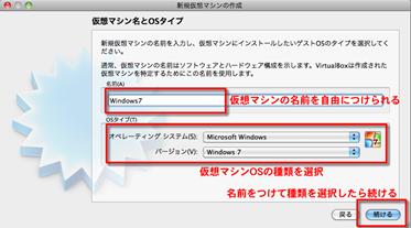 virtualbox0050