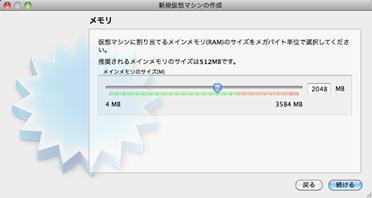 virtualbox0060