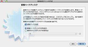 virtualbox0070