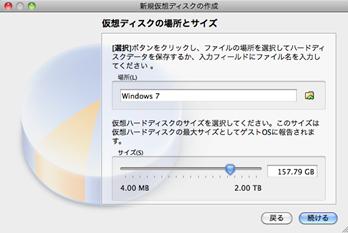 virtualbox0100