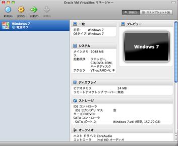 virtualbox0110