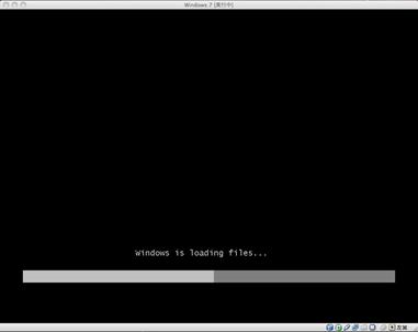 virtualbox0180