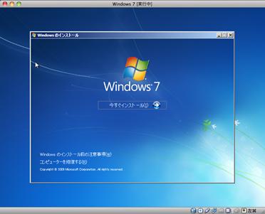 virtualbox0190