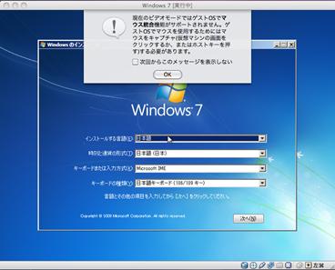 virtualbox0200