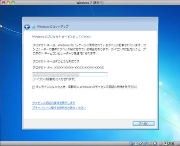 virtualbox0210