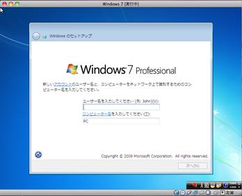 virtualbox0220