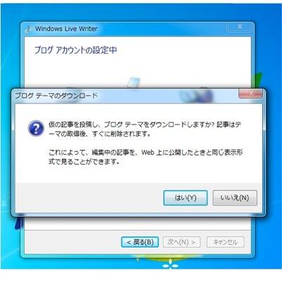 myWPEdit Image
