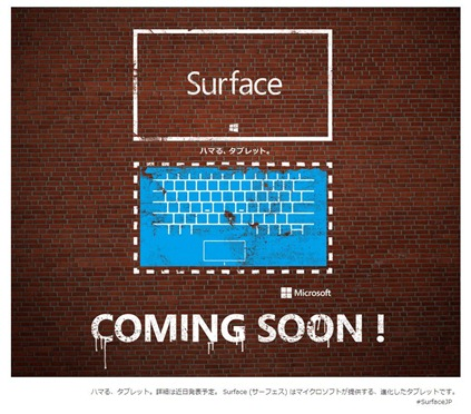 surface001