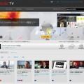 PCカフェ Adobe TV