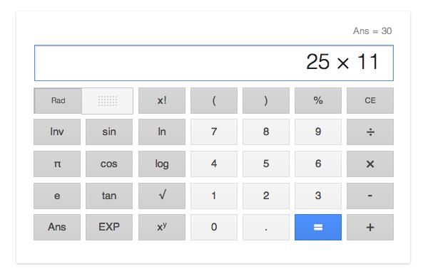 PCカフェ Google 電卓 計算