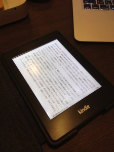 kindle PCカフェ