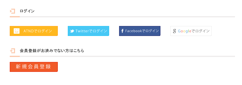 PCカフェ ソーシャルログイン