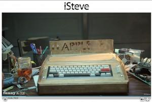 PCカフェ スティーブジョブス iSteve