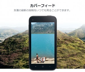 facebookhome PCカフェ ピーシーカフェ