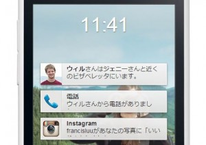 Facebook home PCカフェ