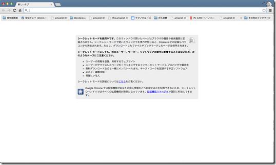 スクリーンショット 2013-09-24 10.53.01