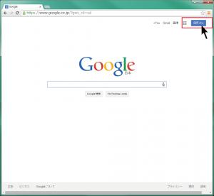グーグル青ボタン7