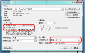 Word_print_002
