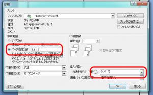Word_print_003