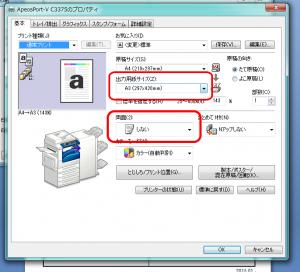 Word_print_004