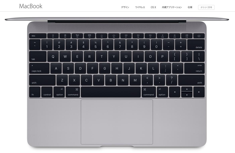 Apple 2015年3月イベントでの発表 -PCカフェ