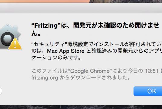 PCカフェ ダウンロードしたソフト