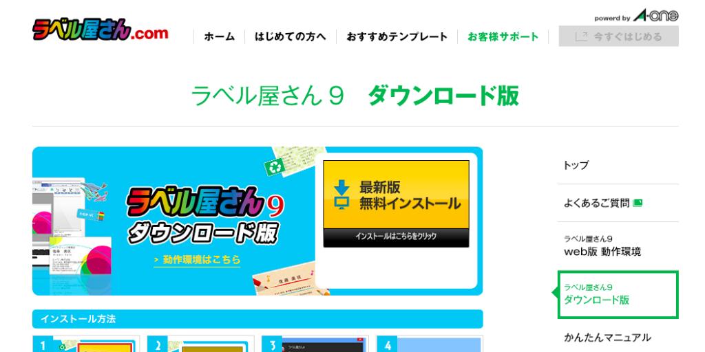 スクリーンショット 2015-07-16 8.36.49