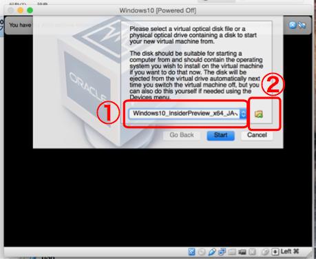 PCカフェ MacでWindowsを動かす Windows10