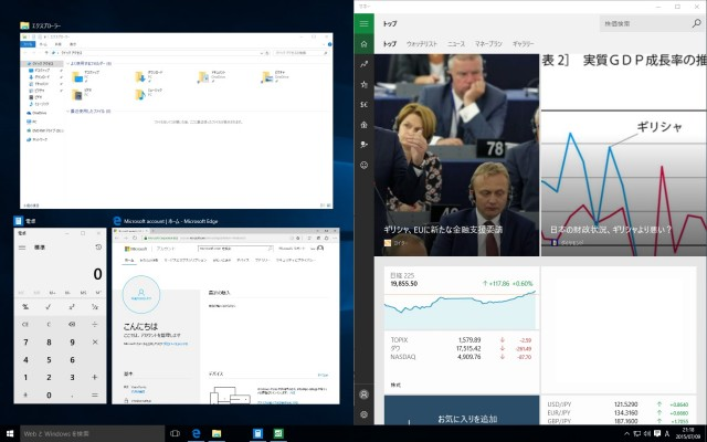 PCカフェ Windows10 プレビュー版