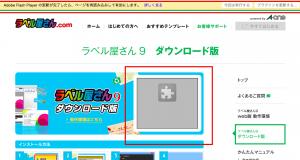 PCカフェ Adobeプラグイン
