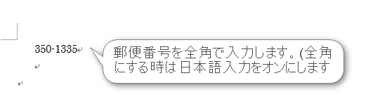 2015-08-18_13h55_55