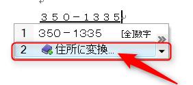 2015-08-18_14h11_57