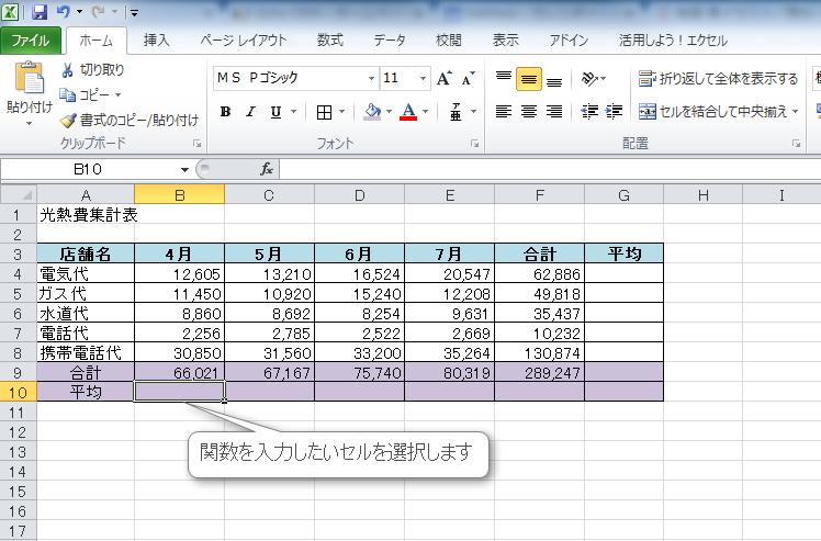 2015-08-20_15h19_52