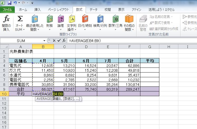 2015-08-20_15h38_36