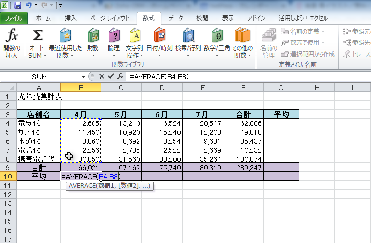 2015-08-20_15h46_18