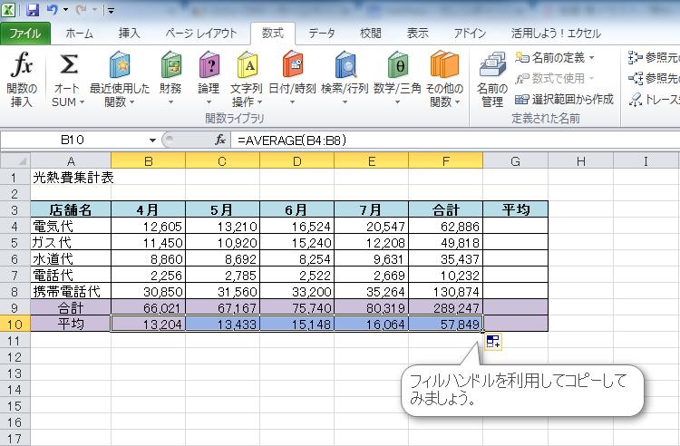 2015-08-20_16h18_45